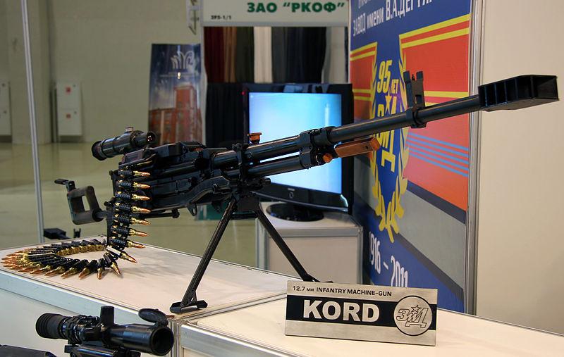 http://sciweap-s.ucoz.ru/ognestr/pulemety/KORD/800px-Kord_machine_gun_Interpolitex-2011_01.jpg